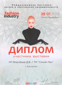 г. Санкт-Петербург, 2017 г.